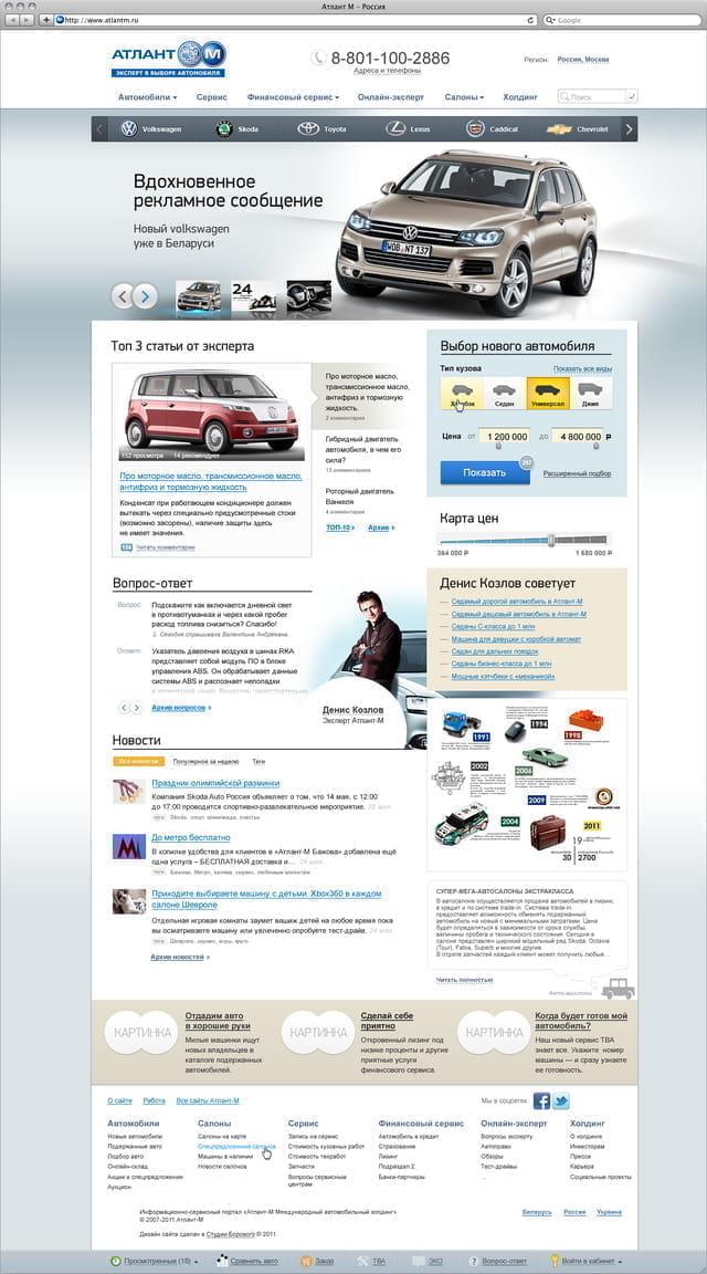 Сайты с каталогами дизайн