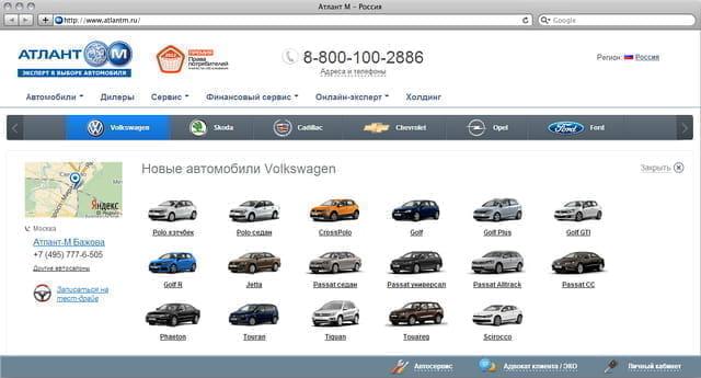 Полоса автомобильных брендов