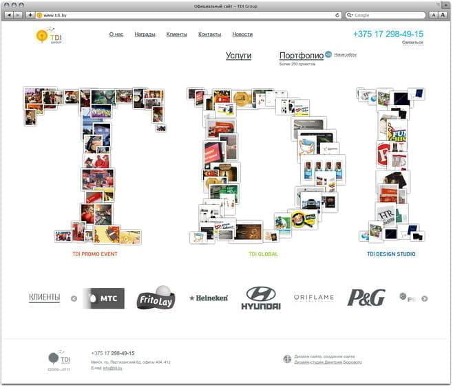 Веб дизайн лучшие сайты